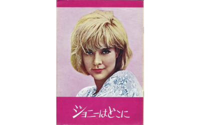Magazine Japon D'où viens-tu Johnny ?